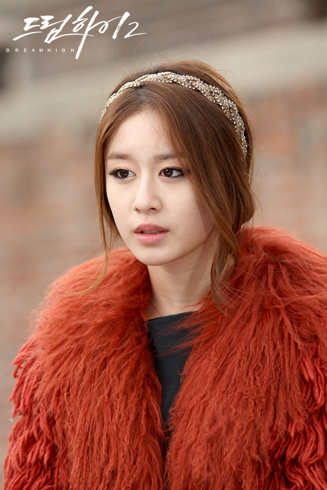 GallianMachi — Park Jiyeon as Rian in Dream High 2 - HQ...