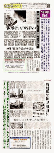 http://www.geocities.jp/shinsaikyuenhonbu/honbu582.pdf