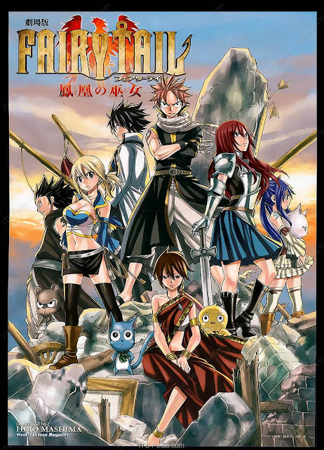 Fairy Tail The Movie: Priestess Of The Phoenix 2012 DVDRip XviD AC3 - ViSiON