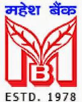 AP Mahesh Bank Logo