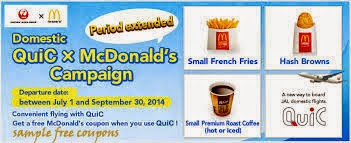 how to get mcdonalds coupons in the mail