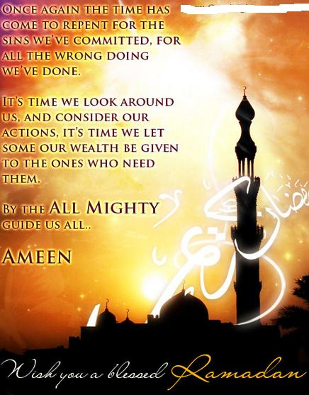 Ramadan Images Wallpapers Photos