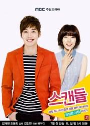 drama korea terbaru juni 2013