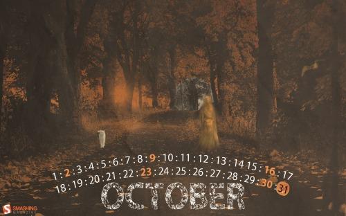 halloween ghost video projector