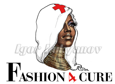 fashion realistic logo