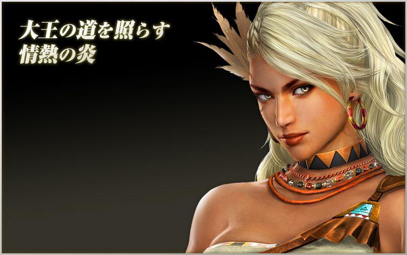 จกหยง (Lady Zhurong, 祝融)