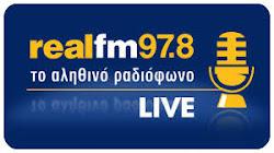 Ακούστε realfm 97.8  (LIVE)