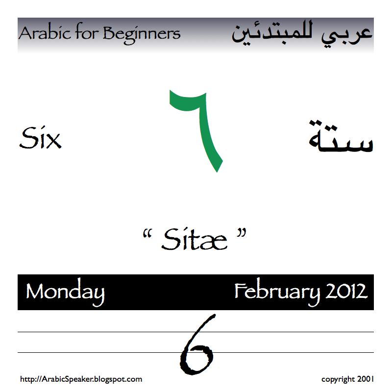 Arabic 6