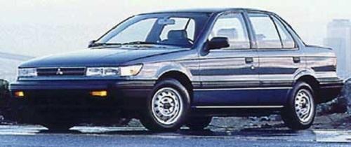 MIRAGE SEDAN - 1990