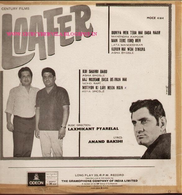 Main Woh Duniya Hai Mp3 Song Download: COLLEGE PROJECTS AND MUSIC JUNCTION: LOAFER (1973) / OST