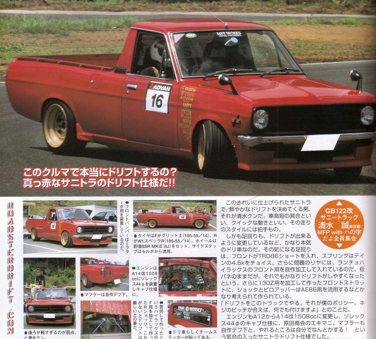 Datsun Sunny Truck Sanitora JDM
