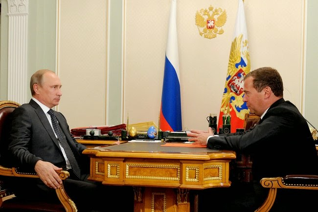 http://www.kremlin.ru/news/46572