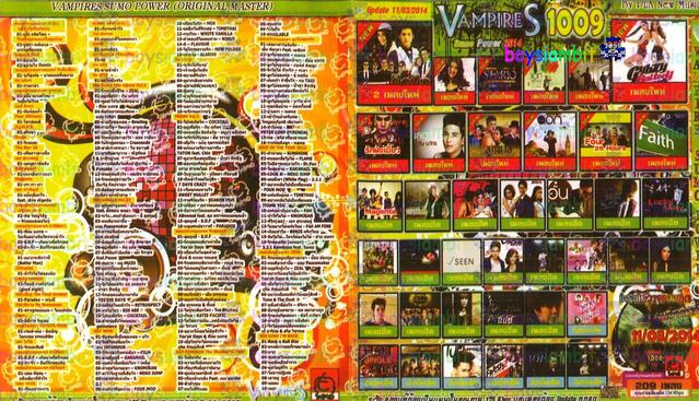 Download [Mp3]-[Hot New] ใหม่ เพราะๆ ชิลๆ -0- Vampires Sumo Power 2014 Vol.1009 ออกวันที่ 11 มีนาคม 2557 ล่าสุด [Shared] 4shared By Pleng-mun.com