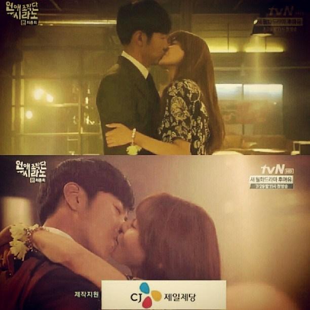taeyeon baekhyun dating
