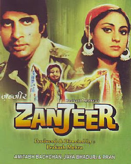 Zanjeer old Amitabh mp3 free download