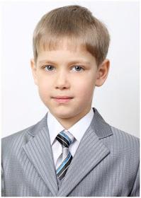 Русин Денис