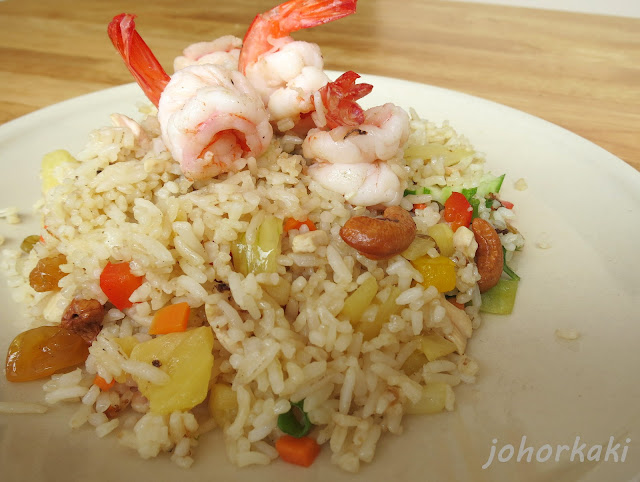 Pineapple-Rice-Johor-Bahru