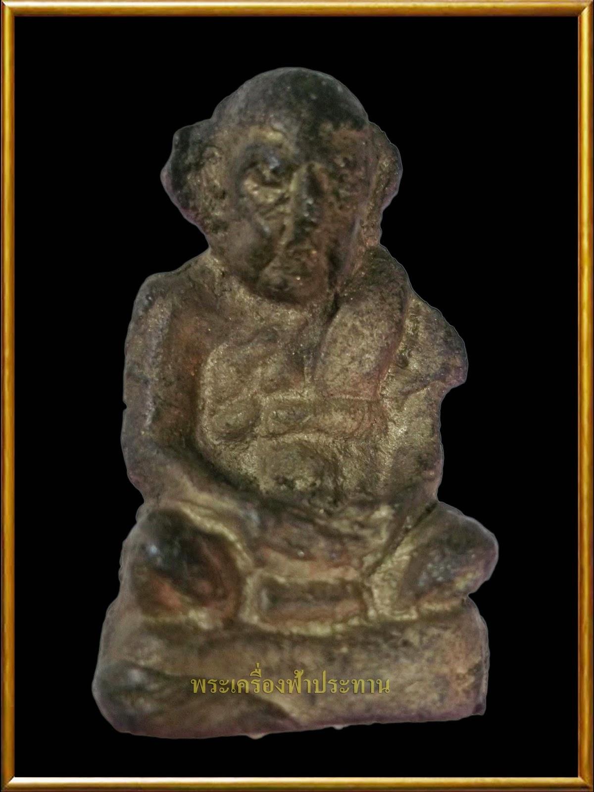 http://tubtimthong-amulet.blogspot.com/2012/10/blog-post_745.html