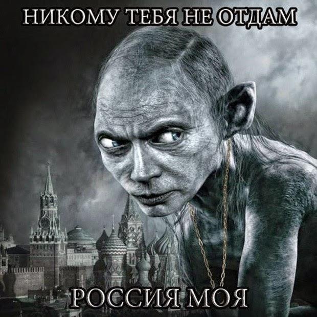 МИД рекомендует гражданам Украины воздержаться от посещения России - Цензор.НЕТ 9703