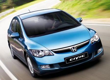 The Honda Civic