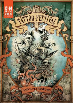 http://www.tattoo-festival.ru/