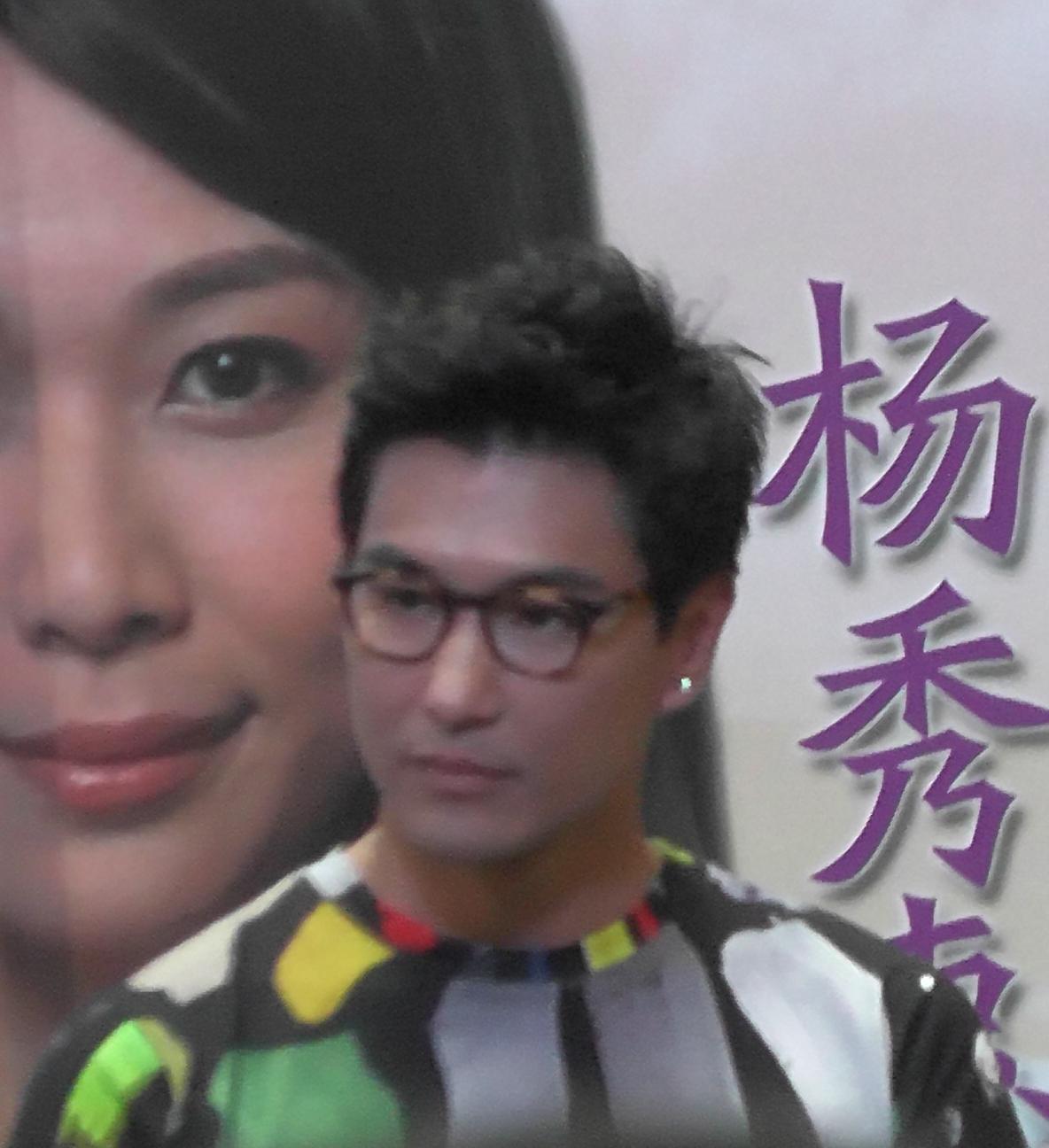 elaine yiu outbound love - photo #16