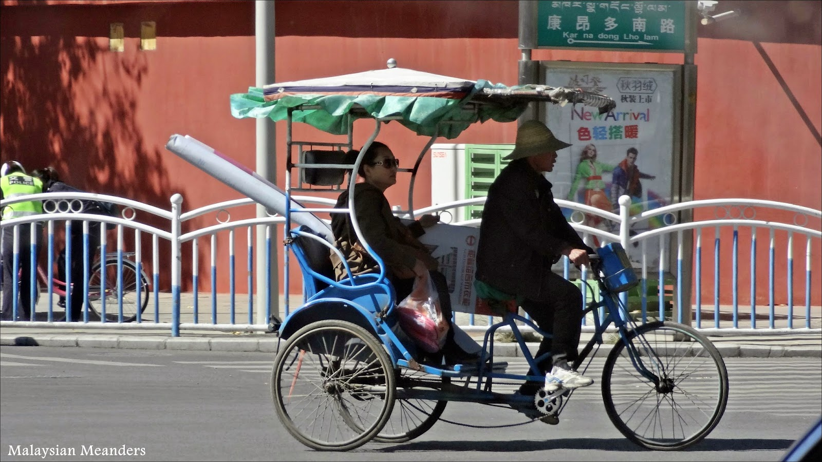 Tibet transportation