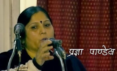 Editorial, Hindi, Kahani, Pragya Pandey, Stri Vimarsh, निकट, प्रज्ञा पाण्डेय, सम्पादकीय