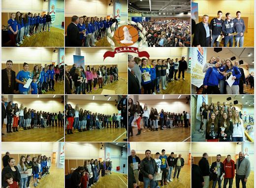 Το Φωτορεπορτάζ από την εκδήλωση της πίτας της ΕΣΚΑΝΑ  [83 φωτογραφίες]