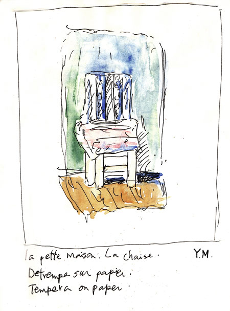 quick sketch at museum by Yukié Matsushita