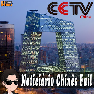 Pocket Hobby - www.pockethobby.com - Hobby News - Noticiário Chinês Fail.