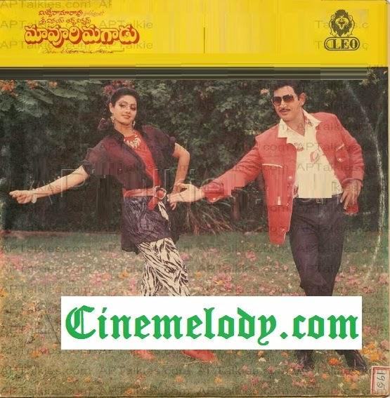 Maa Oori Magaadu Telugu Mp3 Songs Free  Download  1987