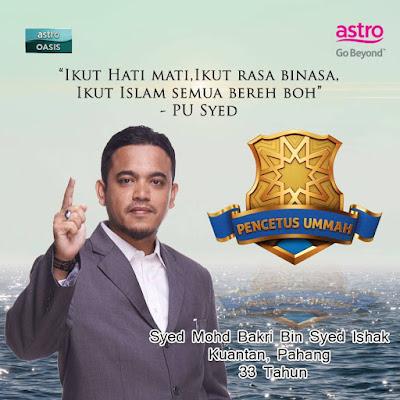 tahniah-pu-syed-juara-pencetus-ummah-2015