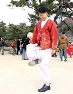 ตรุษเกาหลี