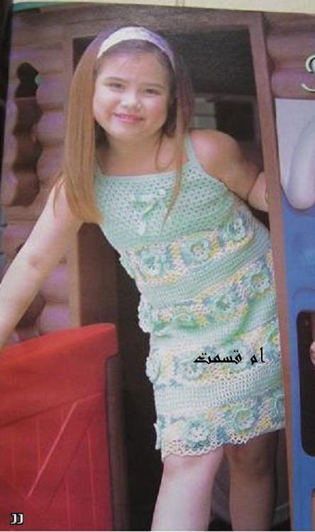 фото голых писи девочек 10 лет № 339882 без смс