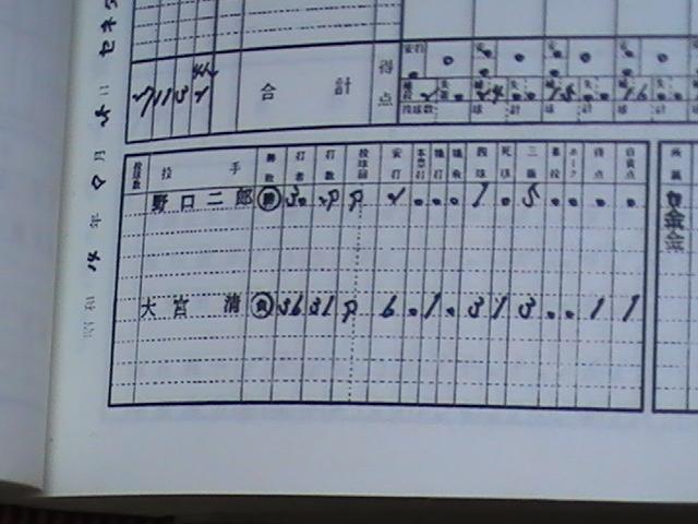 野口二郎の画像 p1_19