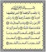 Surah Al- Waqiah