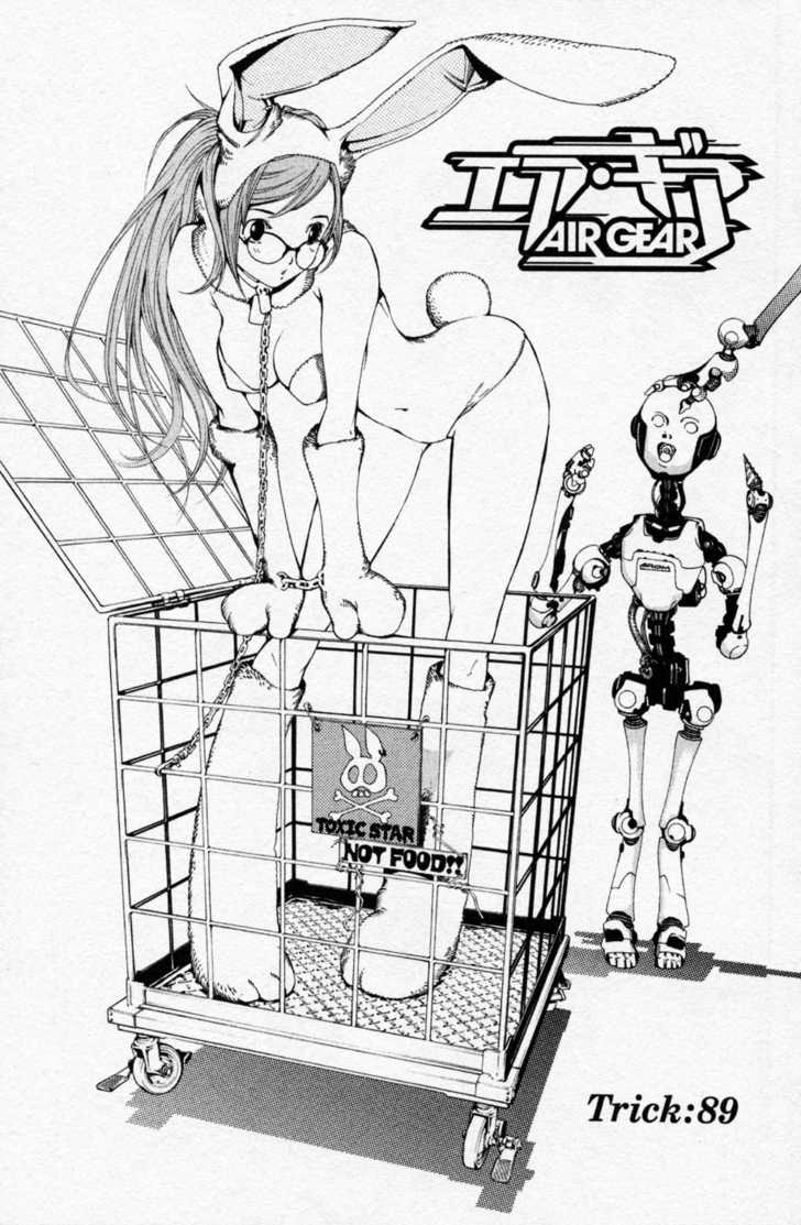 Air Gear Chap 089