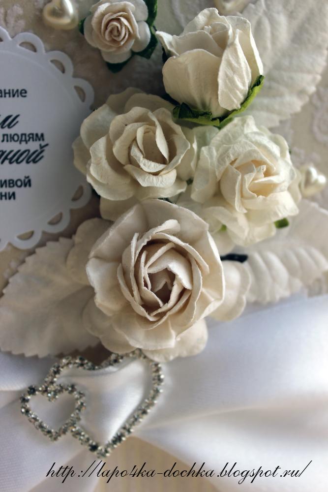 Поздравление свадьба нежность