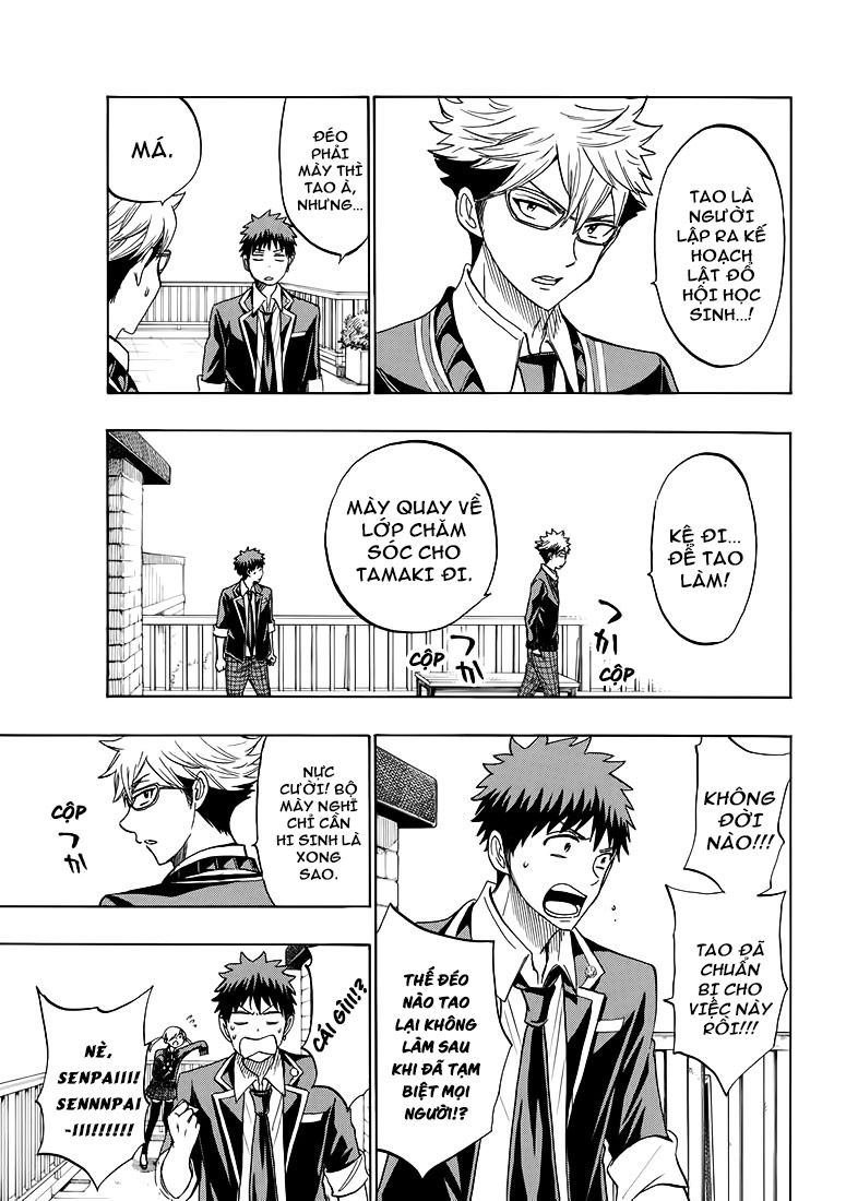Yamada-kun to 7-nin no majo chap 172 page 4 - IZTruyenTranh.com