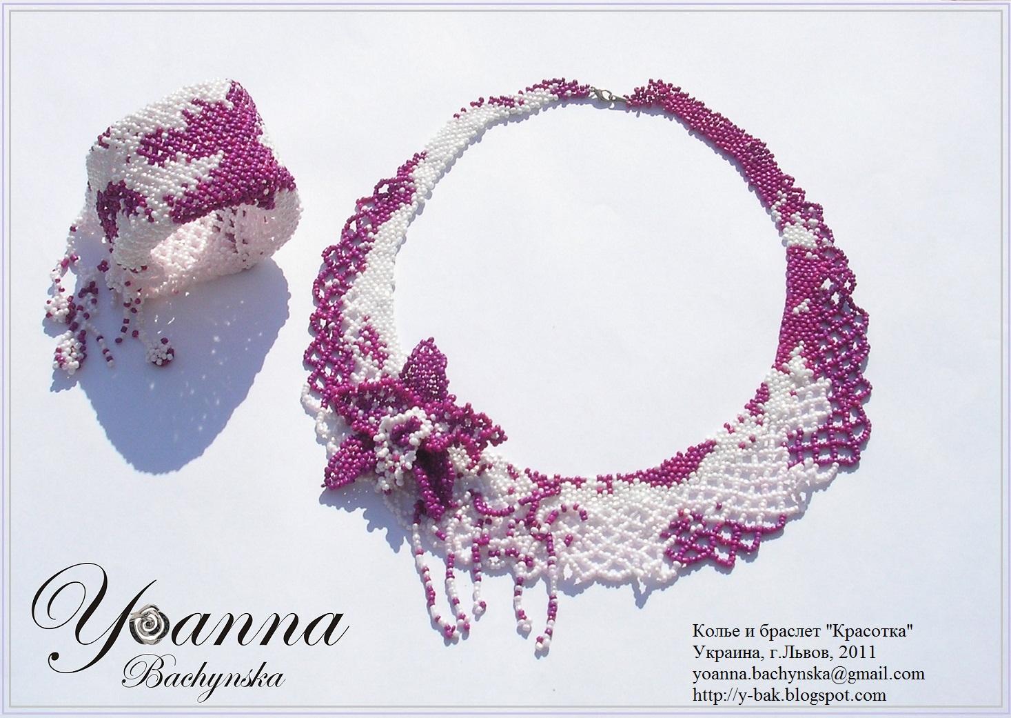 Галерея конкурсных работ - Страница 2 Purple-Krasotka