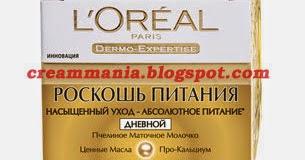 Роскошь питания Дневной крем - Кремы для лица: L'Oreal