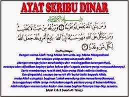 Doa Pemurah Rezeki