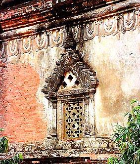 Gubyaukgyi Pagoda