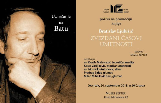 "Promocija knjige ""Bratislav Ljubicic: Zvezdani casovi umetnosti"""