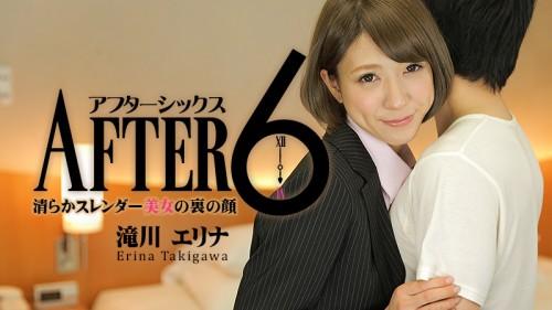Jav online Uncen 0904 Erina Takigawa