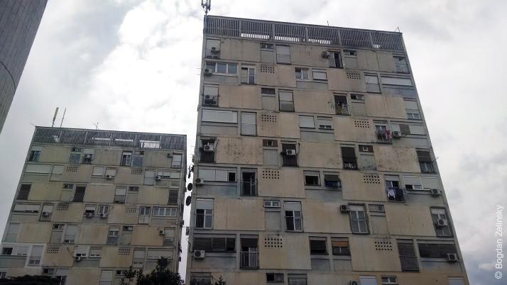 Югославський соціалізм