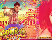Goreyan Nu Daffa Karo 2014 Punjabi Movie Watch Online