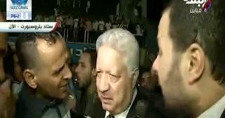 فيديو استقالة مرتضى منصور