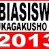 Tawaran Biasiswa Tajaan Kerajaan Jepun 2013 (Monbukagakusho:MEXT) Ijazah Lanjutan